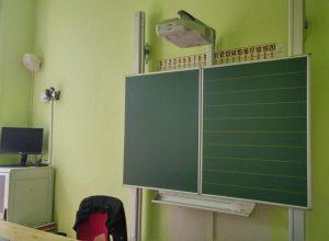 Trieda školy v Ostrave s interaktívnou tabuľou